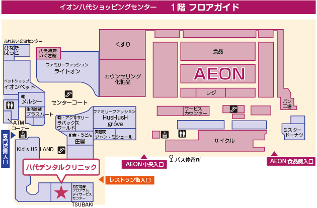 イオン八代店フロアマップ